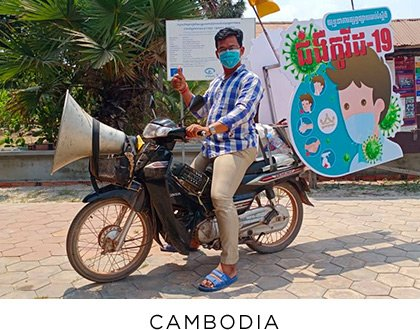 Cambodia - COVID Response